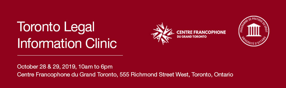 uOttawa Event: Toronto Legal Information Clinic