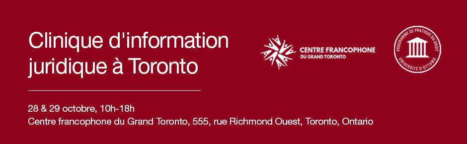 uOttawa Event: Toronto Legal Information Clinic